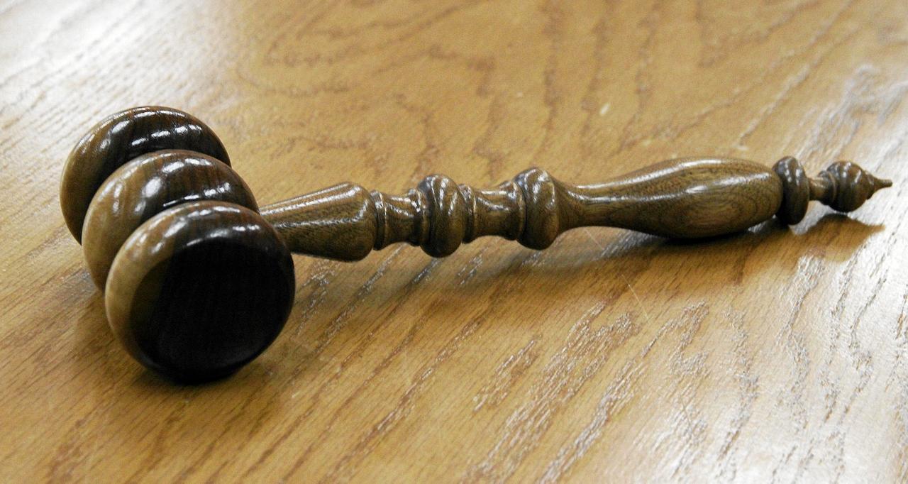 Vorwürfe gegen die Justizbehörden