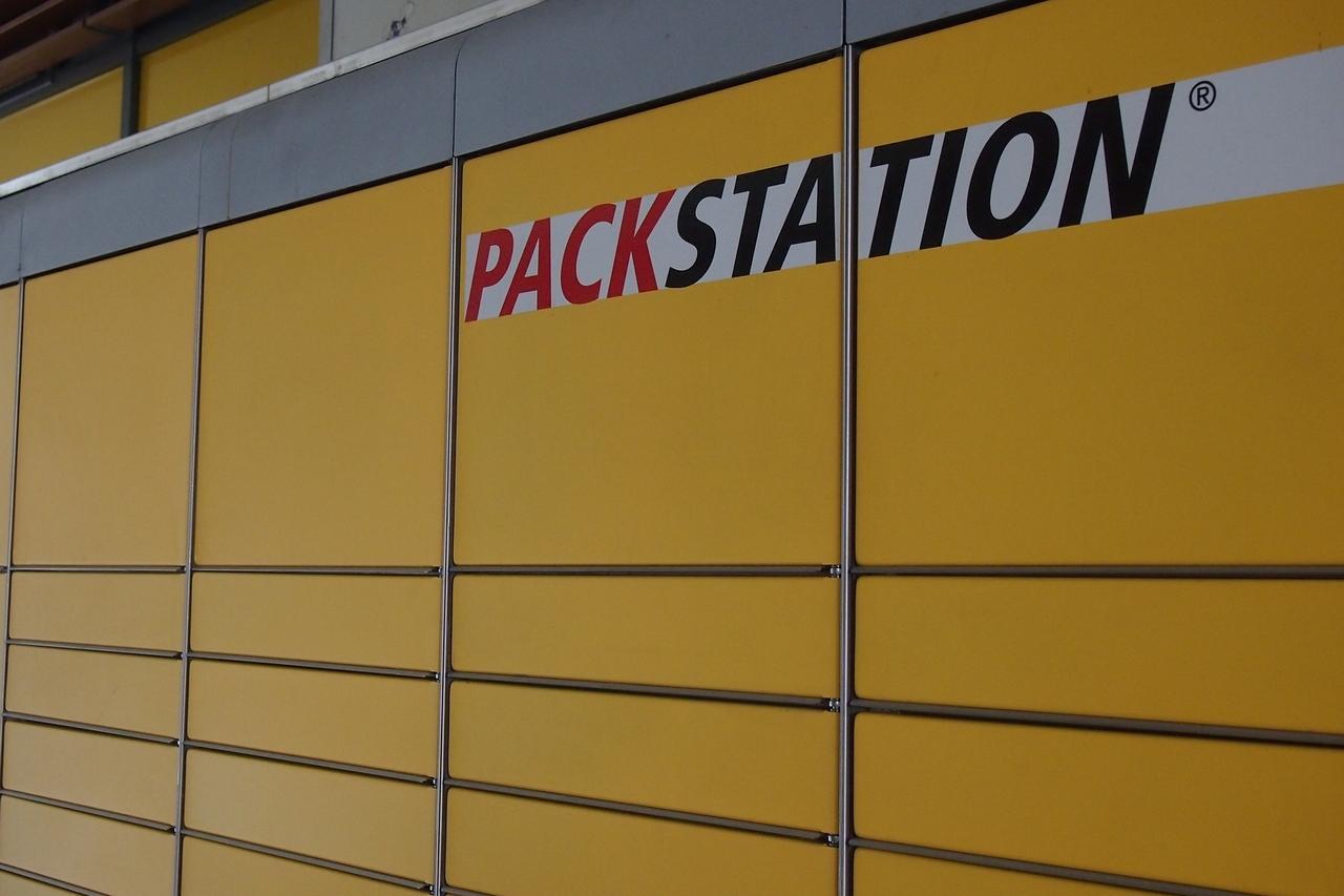 Bekommt Bündheim eine Paketstation?
