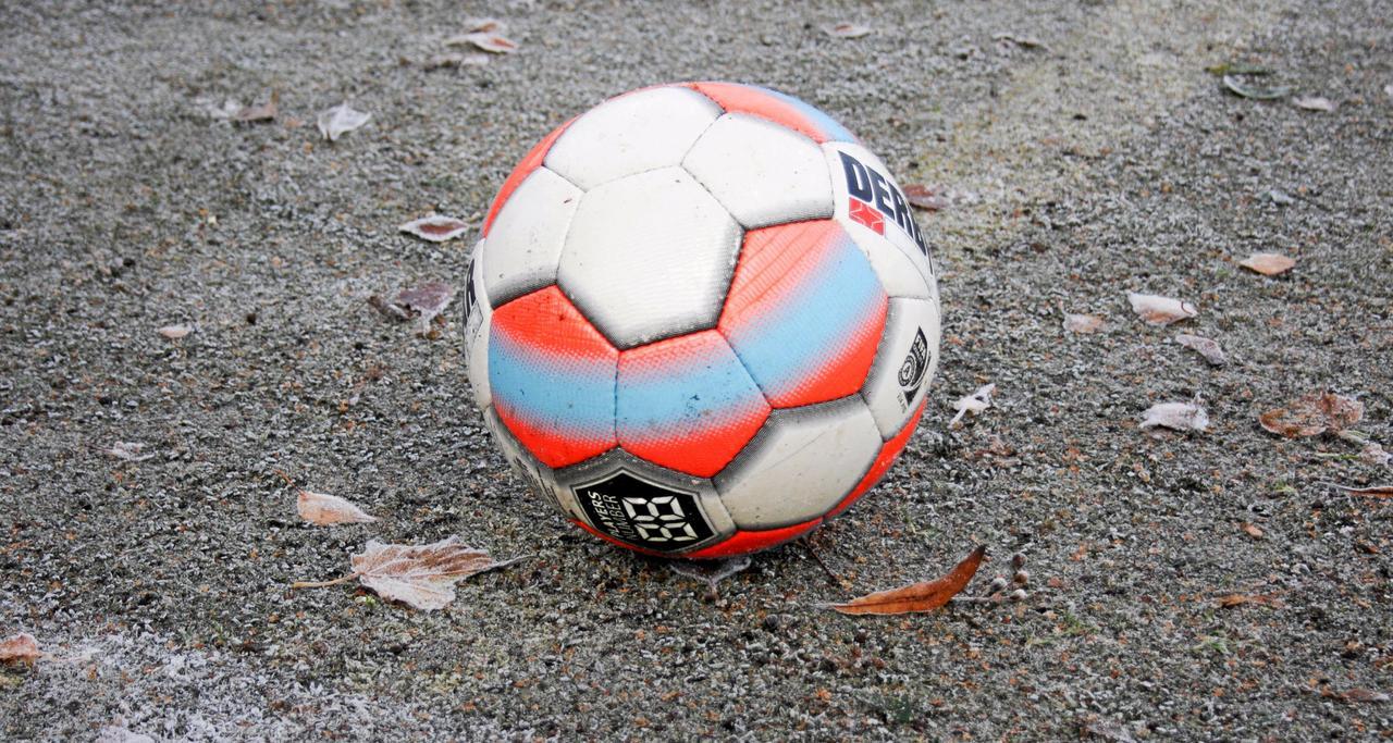 Fußball-Ergebnisse im Überblick